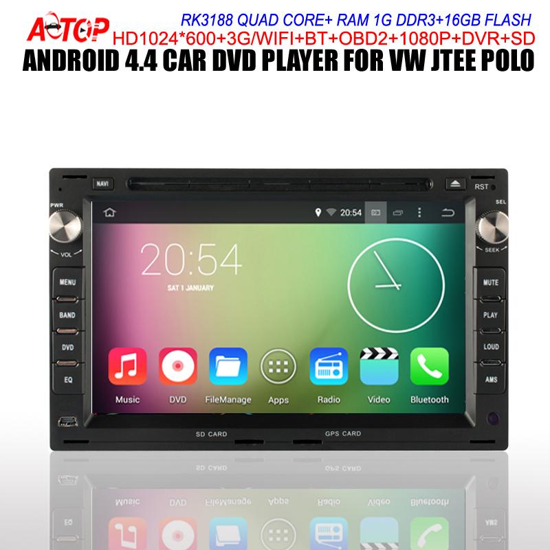RK3188 Quad-Core Android 4.4 Car Gps Navi For Volkswagen Jetta Polo Bora Golf 4 Passat B5 DVD+3G/Wifi+FM/AM/RDS+BT+Free 8G Map(Hong Kong)