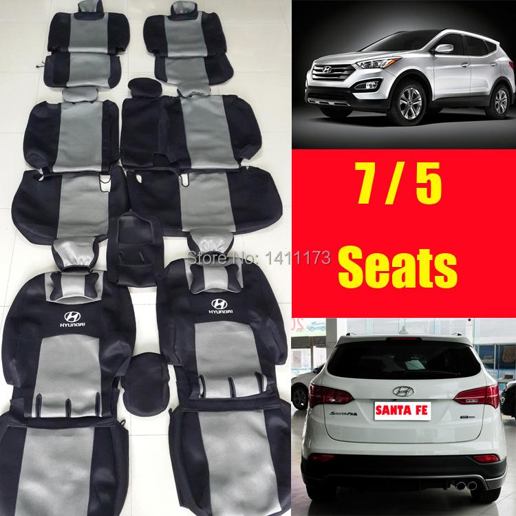 Hyundai santa fe dedicated car seat covers set thicken sandwich customize Sonata Santa Fe car covers cushion seat set with logo(China (Mainland))