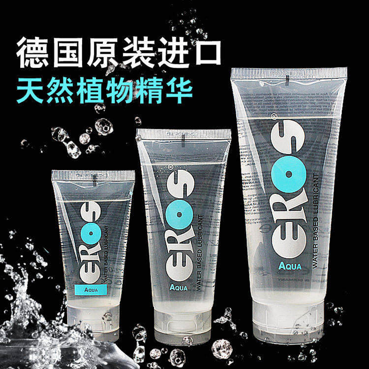 Free shipping Eros 50ml/100ml/200ml anal sex lubricant oil for women(China (Mainland))