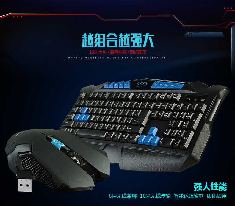 1 set Mashang MS-803 wireless mouse and keyboard combo laptop/desktop external gaming mouse keyboard 2 years quality warranty