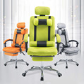 Hot sales of comfortable office computer chairs home leisure chairs can be rotating multi functional chair