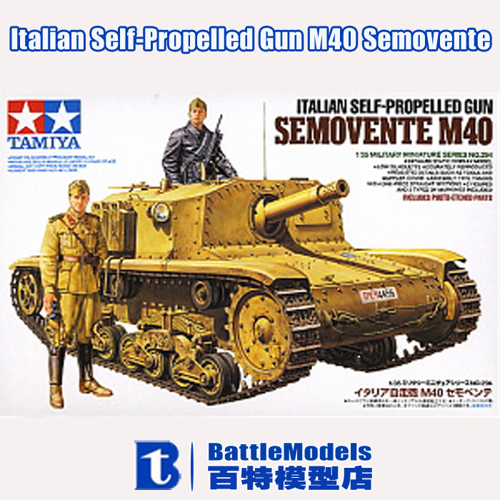 TAMIYA MODEL 1/35 SCALE military models #35294 Italian Self-Propelled Gun M40 Semovente plastic model kit<br><br>Aliexpress