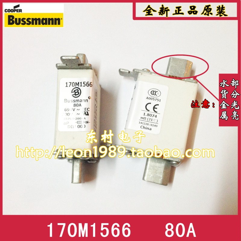 United States Cooper Bussmann fuse 170M1566 170M1566D 80A 690 fuses<br><br>Aliexpress
