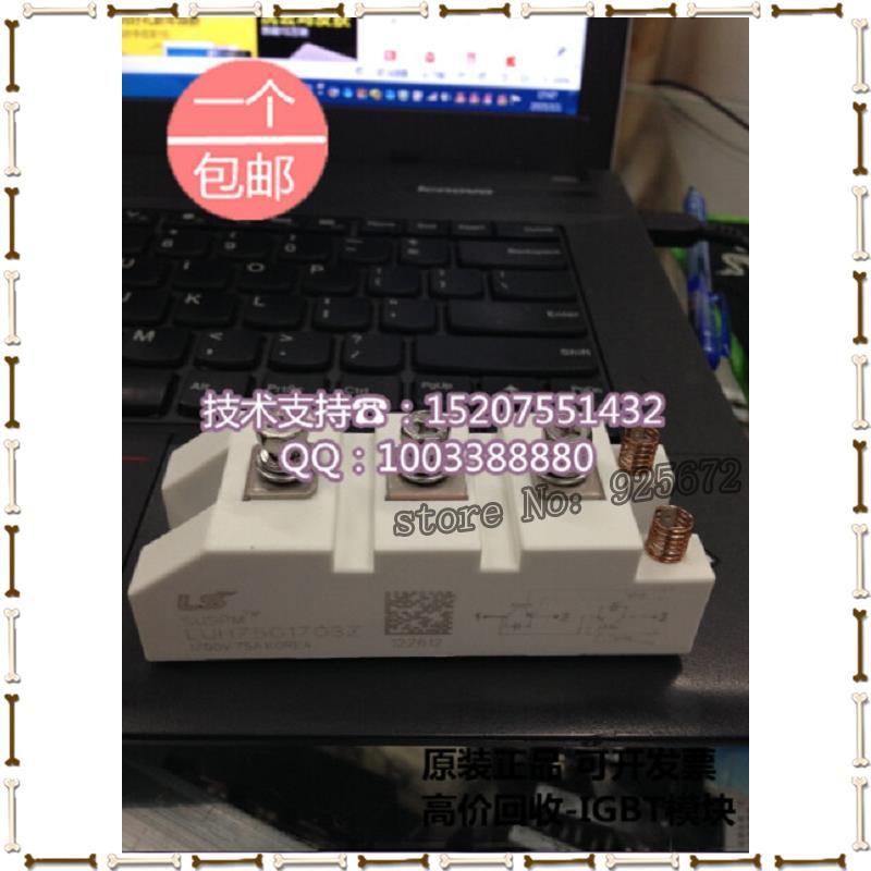LUH75G1703Z LUH50G1703Z LUH100G1703Z new original LS brand IGBT module  -  OLGA (HK store ELECTRONICS CO LTD)