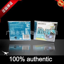 5 pcs 100% Authentic Grade A 2.8 GB Blank Printed S Brand 8 cm Mini DVD+RW Disc(China (Mainland))