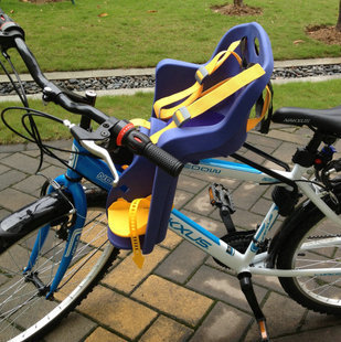 Women's folding bike mountain bike bicycle child seat prepositioned , baby seat chair quick release(China (Mainland))