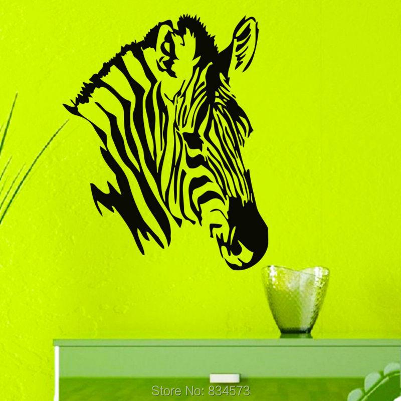 Zebra equine horse animals head wall art sticker decal for Diy room decor zebra