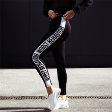Buy high waist fitness legging workout clothes women female workout legging work clothing letter black track pants HP0109 for $12.40 in AliExpress store