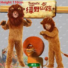 Halloween kinder cosplay kostüm Zauberer von Oz, bühne leistung, erwachsene kinder langhaarigen lions kostüme.(China)