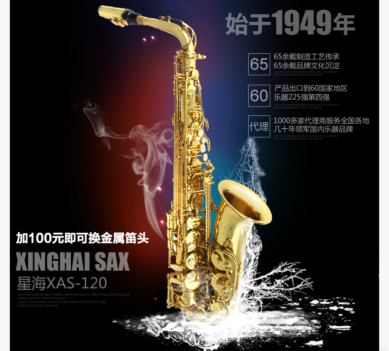 Mp3 saxophone tube tenor saxophone e saxe salma saxe himself to instrument package for postage(China (Mainland))