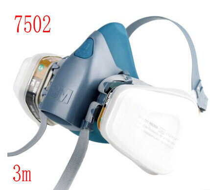 N95 7502 masks seven sets paint dual gas respirator,Face Shield,Industrial Safety Equipment mask(China (Mainland))
