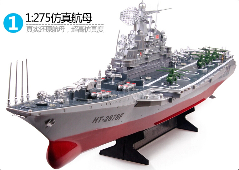 Free Shipping 76cm Remote Control Ship 1: 275 Challenger Aircraft Carrier RC Boat Model Electric Ship Model Boat RC Toy(China (Mainland))