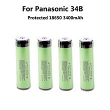 2015 4PCS/lot New Protected Original Rechargeable battery 18650 NCR18650B 3400mah with PCB 3.7V For panasonic Free Shipping
