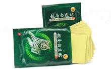8 Pcs Việt Nam các loại kem White Tiger kinh tuyến dán viêm khớp dạng thấp thắt lưng thoái hóa đốt sống cổ tử cung thoái hóa đốt sống Tiger balm thạch cao