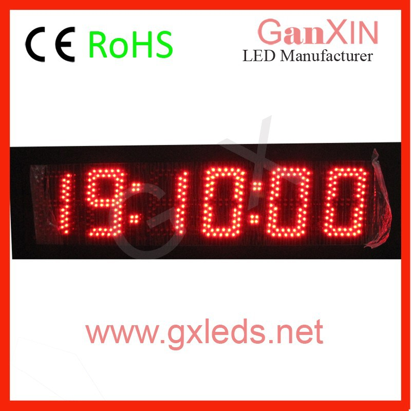 Outdoor 5inch 6digits red waterproof steel frame alibaba express master slave clock(China (Mainland))