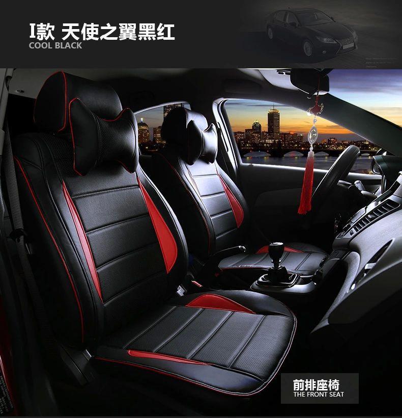 free shipping fiber leather car seat cushion cover 100% coverage for toyota rav4/yaris/corolla/camry/verso/prius/highlander/ruiz(China (Mainland))