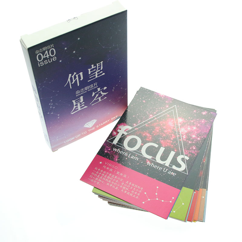 30 Pcs / Set Top Quality Star Glow Scenic Postcards Greeting Cards Friends Birthday Christmas Postcard Gift(China (Mainland))