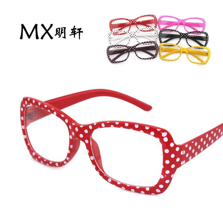 Cute Glasses Frames