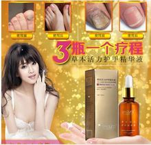 1pcs Fungal Nail Treatment Essence Nail and Foot Whitening Toe Nail Fungus Removal Feet Care Nail Gel Free Shipping