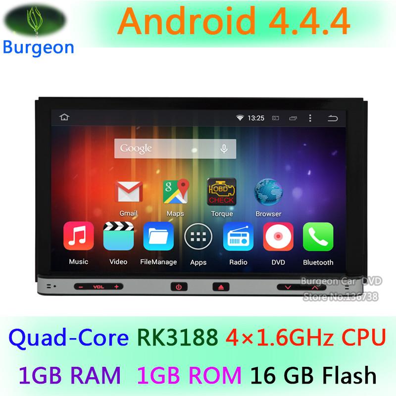 HD 1024X600 Double 2 DIN 2DIN Android 4.4.4 Car DVD GPS Radio Audio Player Universal Quad Core 4*1.6G CPU 1GB RAM 16GB Flash(China (Mainland))