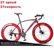 21/27 speed 700C road racing bike carbon steel frame mountain road bicicleta compete bicycle(China (Mainland))