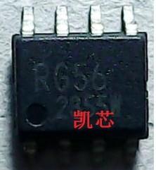 RG56(China (Mainland))