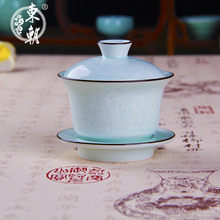 Shadow celadon tea set of high grade ceramic gifts Kung Fu Tea Set 8 sets blossoming