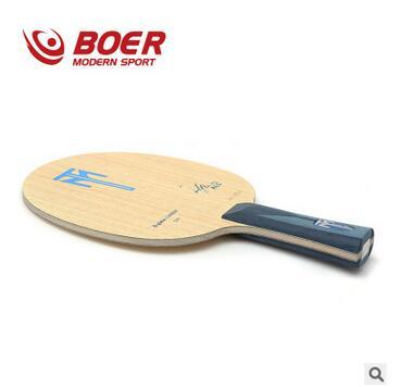 Original Bore ALC table tennis blades table tennis rackets racquet sports ping pong paddles Bore rackets(China (Mainland))