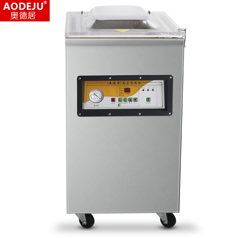 Free shipping automatic wet and dry household vacuum sealing machine plastic commercial food vacuum packaging machine(China (Mainland))