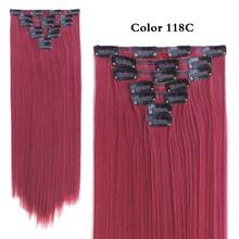 hair fibras cabelo false extension aplique de clip in mega freetress cheveux synthetic red 22inch 55cm 130g 118c color 7pcs/set