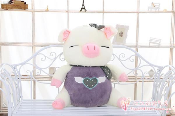angel wings purple Mcdull pig plush toy about 30cm soft toy Christmas gift h809(China (Mainland))