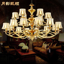 [DBF]European style 18 Arms Luxury Brass Candle Full Copper Chandeliers lights for hotel or villa, DHL or Fedex  Free Shipping(China (Mainland))