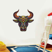 Buy Flower OX Removable Art Vinyl Quote DIY Wall Sticker Decal Mural Room Decor for $2.78 in AliExpress store