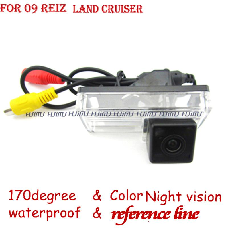 wireless wire Car Rear View camera paking assist rearview system for TOYOTA LAND CRUISER Prado 200 LC200 REIZ Mark x 2009 2008(China (Mainland))