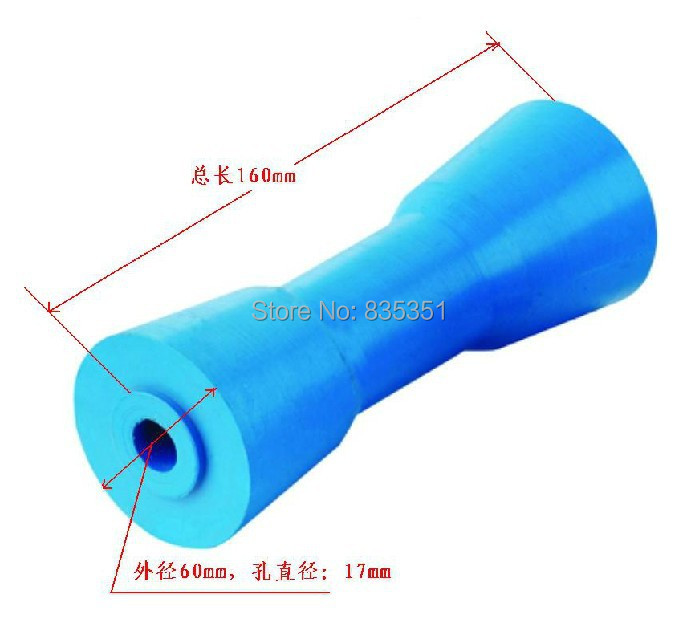 new model 2014 boat trailer accessories, blue keel, roller ,is for one price(China (Mainland))