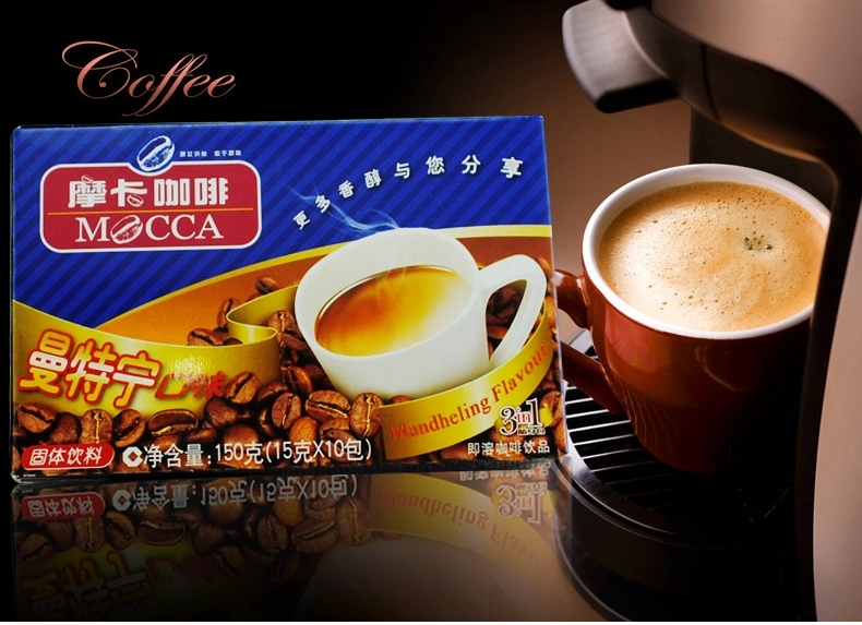 Medellin triple instant coffee tastes15g 36 packets box New 2014 cafetera coffe food