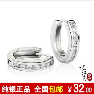 Free shipping 925 sterling silver earrings cubic zircon earrings female fashion earring all-match studded earrings