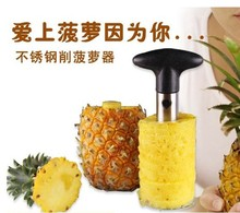 New arrival high quality Stainless Steel Fruit cutter Pineapple Corer Slicers Peeler Parer Cutter Kitchen Tool pinapple cutter(China (Mainland))