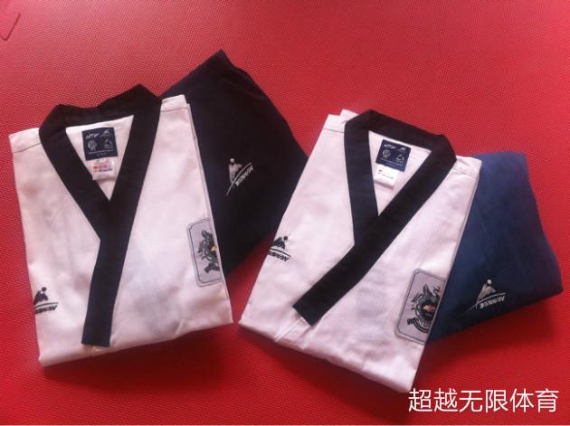 Cheap Authentic Designer Clothes | New Professional WTF Poomsae dobok Taekwondo suits font b authentic b font font b designated b