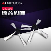 Подметально v-m900r