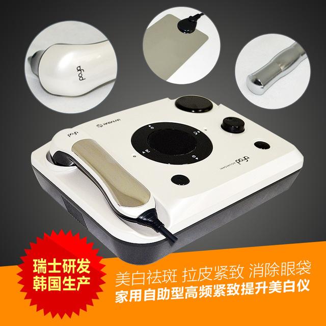 Original professional compact tong yan uniterminal wrinkle melting fat slimming beauty equipment household