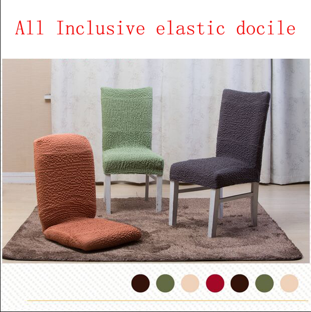 Docile Japanese chair cover stitching elastic all-inclusive dining chair seat tatami chair can be customized(China (Mainland))