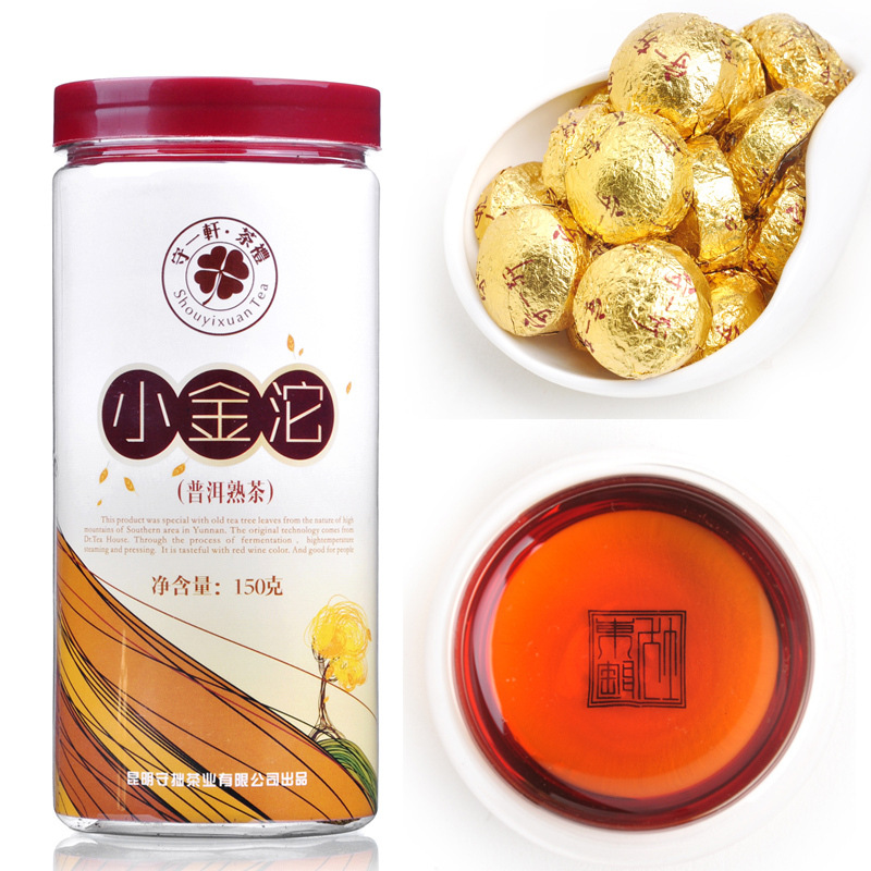 Promotions Top Observe A Mini Xuan Yunnan Pu er Tuo Cooked Perfume tea Green Coffee Cha