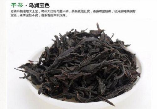 Гаджет  Buy 300g get 50g free, 100g Organic Premium Da Hong Pao Big Red Robe Wuyi Mountain Rock Oolong Tea None Еда