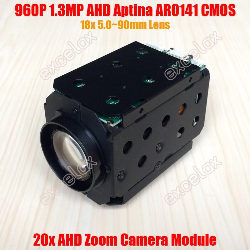 Zoom camera module_AR0141 1.3MP AHD 20x