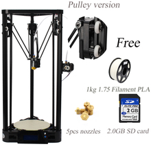 3d Metal Printer Kossel Pulley Large Printing Size 3d Printer Delta Kit With 1KG Filament+5pcs nozzles+2GB SD card for free(China (Mainland))