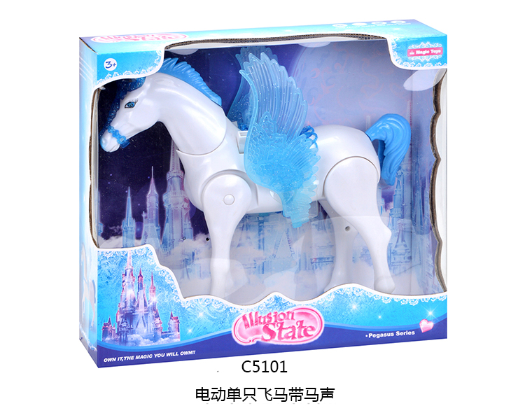 30cm Doll play set for barbie furnishings princess Electrical Carriage with hoofs  Christmas presents dollhouse toys
