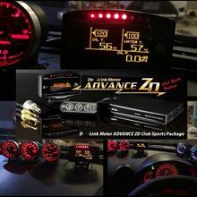 Link Advance ZD Display Meter 10 in 1 Digital volt/water temp/oil temp/oil pressrpm/speed/egt meter ECT TK-DF09701(China (Mainland))