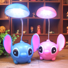 Lilo Stitch cartoon charging eye reading lamp 12LED table lamp(China (Mainland))