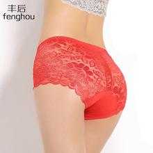 Женскую сексуальность женщин трусики полный прозрачный розовый кружева безшовного Большой размер строки трусики нижнее белье женщины